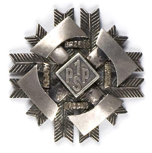 Odznaka pamiątkowa 1 Pułku Strzelców Podhalańskich