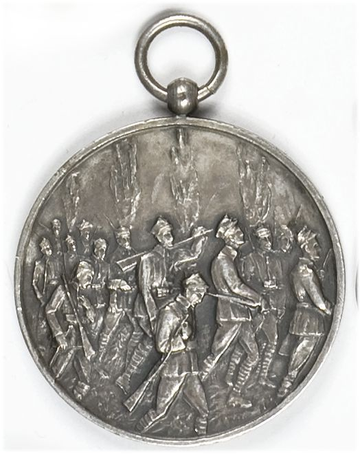 Medal nagrodowy