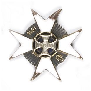 Miniatura odznaki pamiątkowej 14 pułku ułanów