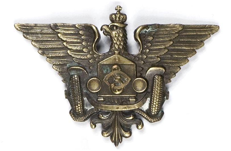 Odznaka pamiątkowa Obozu Szkolnego Wojsk Samochodowych