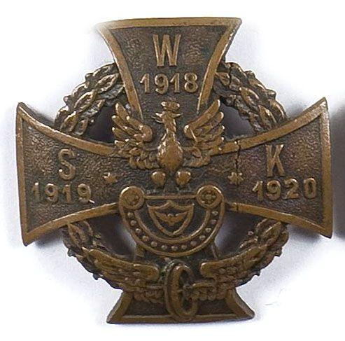 """Odznaka pamiątkowa """"Wojskowa Straż Kolejowa 1919-1920"""""""