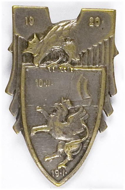 """Odznaka pamiątkowa """"Frontu Pomorskiego"""""""