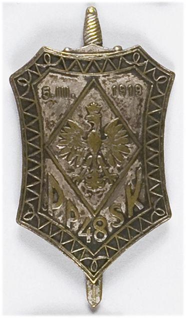 Odznaka pamiątkowa 48 pułku piechoty