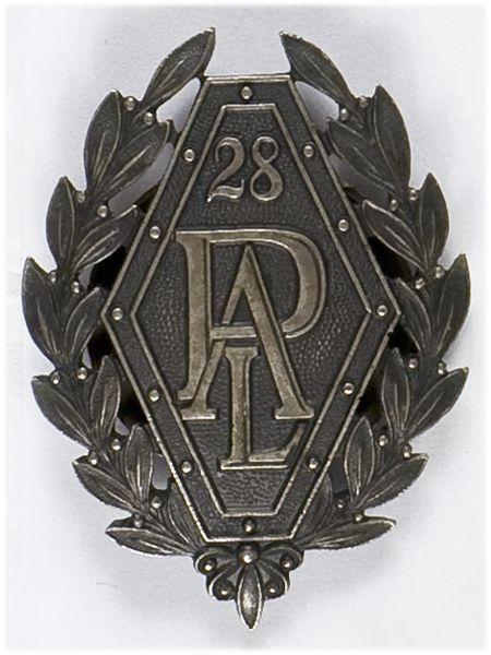 Odznaka pamiątkowa 28 Pułku Artylerii Lekkiej