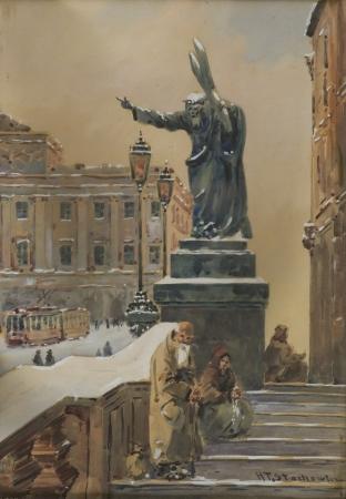 Władysław CHMIELIŃSKI (STACHOWICZ)