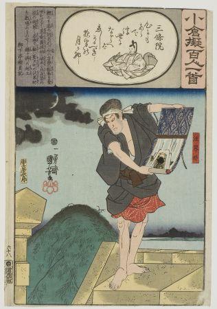 Kuniyoshi UTAGAWA (TOYOKUNI III)