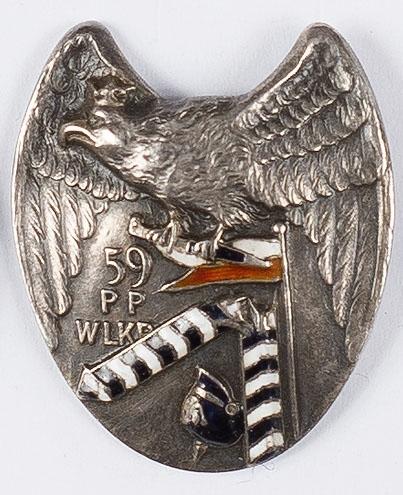Odznaka pamiątkowa 59 Pułku Piechoty