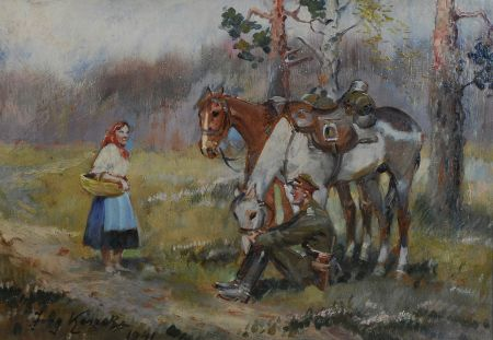 Jerzy KOSSAK