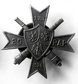 Odznaka pamiątkowa 29 pułku artylerii polowej