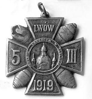 """Odznaka """"Wybuch amunicji na dworcu czerniowieckim"""""""