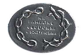 """Odznaka pamiątkowa internowanych """"Na pamiątkę głodówki w Szczypiornie"""""""