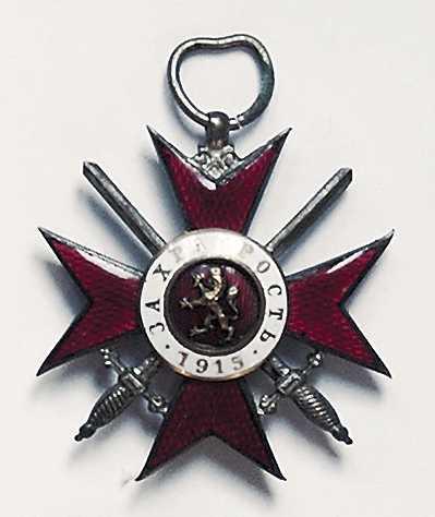 """Krzyż """"Za odwagę 1915"""""""