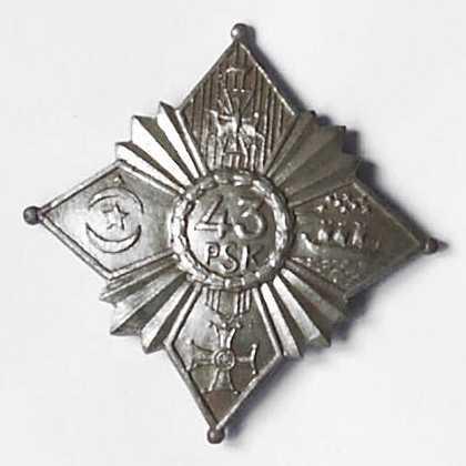 Odznaka pamiątkowa 43 pułku piechoty