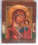 Matka Boska Kazańska